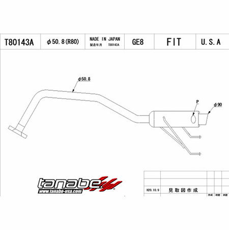 Tanabe Medalion Concept G Exhaust System 09-13 Honda Fit