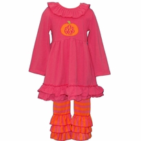 Monogrammed Hot Pink and Orange Stripe Ruffled Knit Pant Set PRE-ORDER