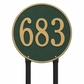 """15"""" ROUND Wall or Lawn Plaque - (1 Line)"""