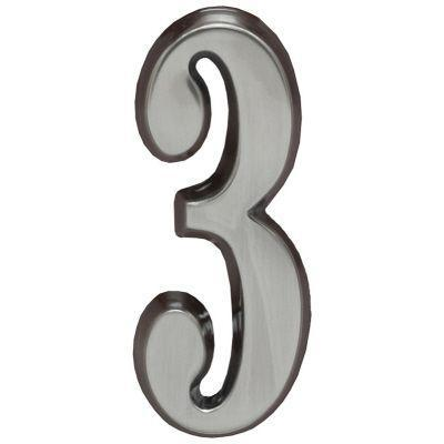 "Whitehall Brushed Nickel 5"" House Address Numbers Number ""3"""