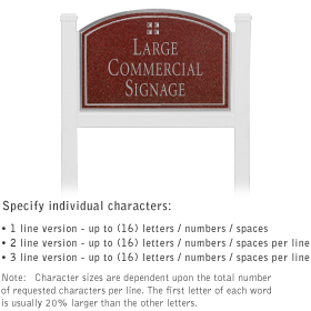 Salsbury 1521MSG1 Commercial Address Sign