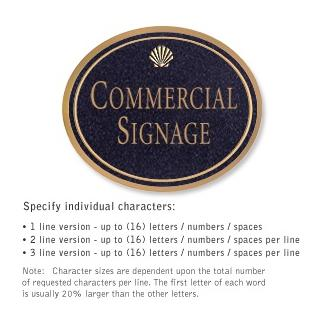 Salsbury 1530BGS2 Commercial Address Sign