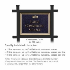 Professional Lawn Plaques - Rectangular 2-Sided - Fountain Emblem