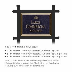 Professional Lawn Plaques - Rectangular 1-Sided - Infinity Emblem