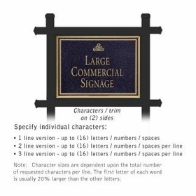 Professional Lawn Plaques - Rectangular 2-Sided - Infinity Emblem