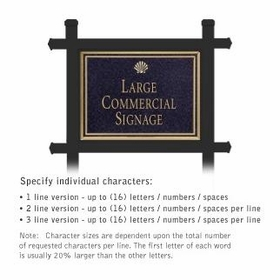 Professional Lawn Plaques - Rectangular 1-Sided - Shell Emblem