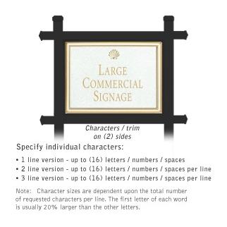 Salsbury 1512WGS2 Commercial Address Sign