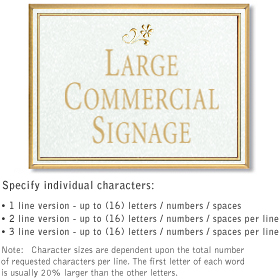 Salsbury 1510WGD Commercial Address Sign