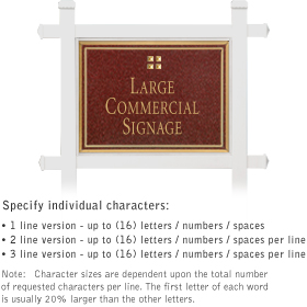 Salsbury 1511MGG1 Commercial Address Sign