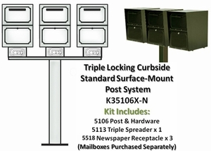 Triple Locking Curbside Standard Surface Mount Post System with Newspaper Receptacle (Mailboxes purchased separately)