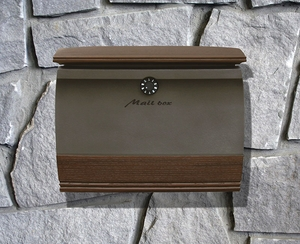 Dea's Garden Mailbox Collection Wall Mount Collette Composite Mailbox in Dark Ash