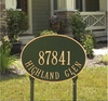 Whitehall Hawthorne Oval - Standard Lawn Address Sign - Two Line