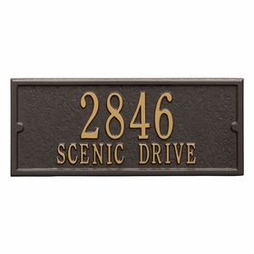 Whitehall Mailbox Personalized Side Plaque (Sold Individually - Order Qty of 2 for Set)