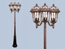Rose Garden Large Tri Light Twist Lock Post Lantern Set Lighting Fixture
