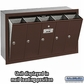 Salsbury 3505ZRU 5 Door Vertical Mailbox Bronze Finish Recessed Mounted USPS Access