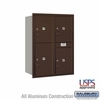 Salsbury 3711D-4PZRU 4C Mailboxes 4 Parcel Lockers Rear Loading