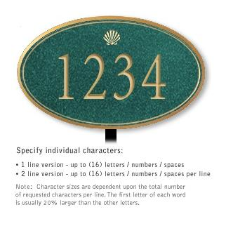 Salsbury 1432JGSL Signature Series Address Plaque