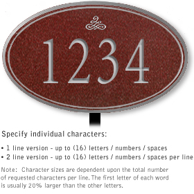 Salsbury 1431MSIL Signature Series Address Plaque