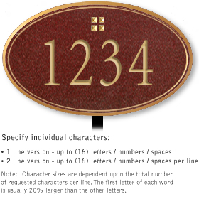 Salsbury 1430MGGL Signature Series Address Plaque