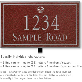 Salsbury 1412MSSL Signature Series Address Plaque