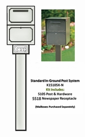SINGLE Locking Curbside KIT Standard In-Ground with Newspaper Receptacle (Mailboxes purchased separately)