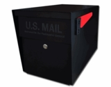 Ultimate High Security Locking Mailbox in Black