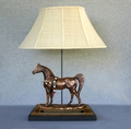 National Reserve Champion Arabian Trophy Lamp Base