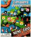 "Mini Zoo Erasers 1"" Toy Capsules 250pcs"