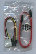ASUS 14G000100914 CABLE SET (SATA X1, SATA POWER X1)