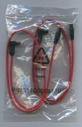 ASUS 14G000117071 CABLE SET (SATA X2)