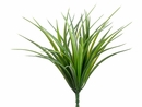 "12"" Artificial Plastic Vanilla Grass Bush with 44 Leaves - Set of 24"