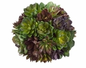 "8"" Artificial Succulent Ball - Set of 4"