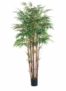 Set of 2 - 5' Artificial Bamboo Trees 5' Tall