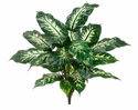 "Set of 8 - 28"" Dieffenbachia Artificial Plants (non potted)"