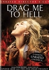 Drag Me To Hell Unrated Directors Cut DVD (USED)