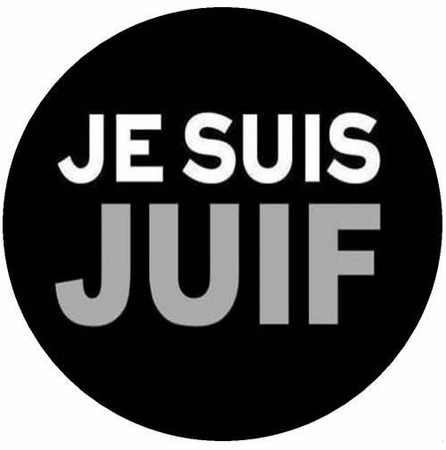 """JE SUIS JUIF Buttons in three sizes- 1.25"""" 2"""" 3"""" - Say No To Anti-Semitism - Show Your Solidarity!"""