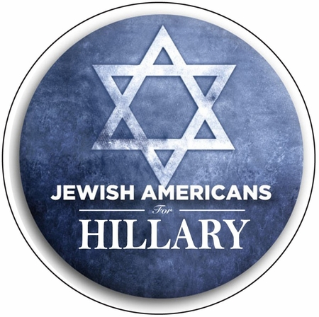 Jewish Americans For Hillary Button - Available in 3 Sizes!