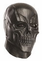 Batman Arkham Black Deluxe Latex Mask