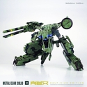 Metal Gear Solid Rex Half Sized Edition Figure