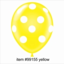 "11"" Tuf-Tex Yellow Polka Dot Latex Balloons 50ct"