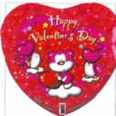 "18"" Happy Valentine's Day Cute 1 per pack"