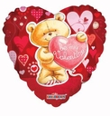 "18"" Be My Valentine Bear With Heart Helium Balloon 1ct"