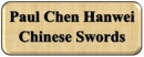 Paul Chen Hanwei Chinese Swords