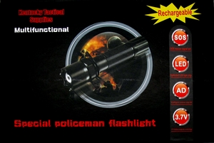 MULTIFUNCTION POLICE FLASHLIGHT - Click to enlarge