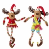 RAZ Chocolate Moose 16.5 inch Sitting set of 2