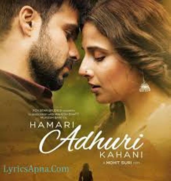 hamari adhuri kahani 2015   indian hindi bollywood movie