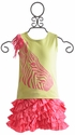 Lemon Loves Lime Zebra Parade Tank with Pink Skort