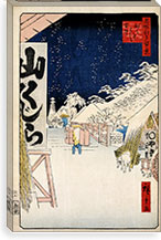Bikuni Bridge in Snow, Meisho Edo Hyakkei By Utagawa Hiroshige l Canvas Print #13648