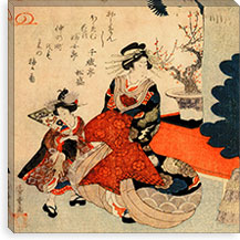 Couresan and a Little Girl Agead a New-Year Decoration By Utagawa Hiroshige l Canvas Print #13633