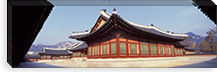 Courtyard of a palace, Kyongbok Palace, Seoul, South Korea, Korea #PIM2819